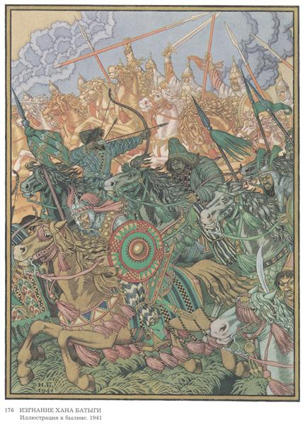 "Illustration for the epic ""Exile Khan Batygi"", 1941 - Ivan Bilibin"