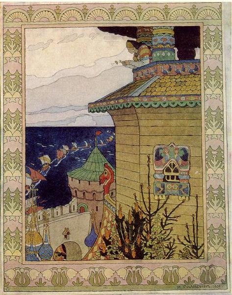 "Princess in the prison tower. Illustration of the Russian fairy tale ""The White duck"" - Ivan Bilibin"