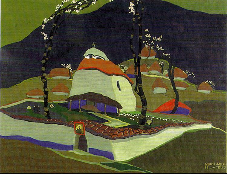 The Maglizh monastery, 1924 - Ivan Milev