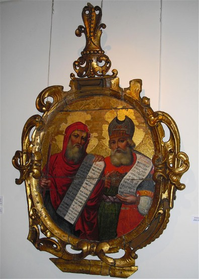 Moses and Zacharias, 1697 - 1699 - Ivan Rutkovych