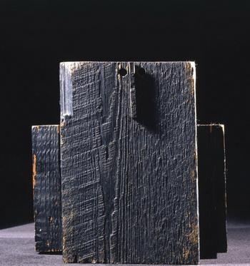 Untitled, 1960 - Джеймс Лі Байерс