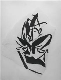 Torn-Up Woodcut - Jean Arp