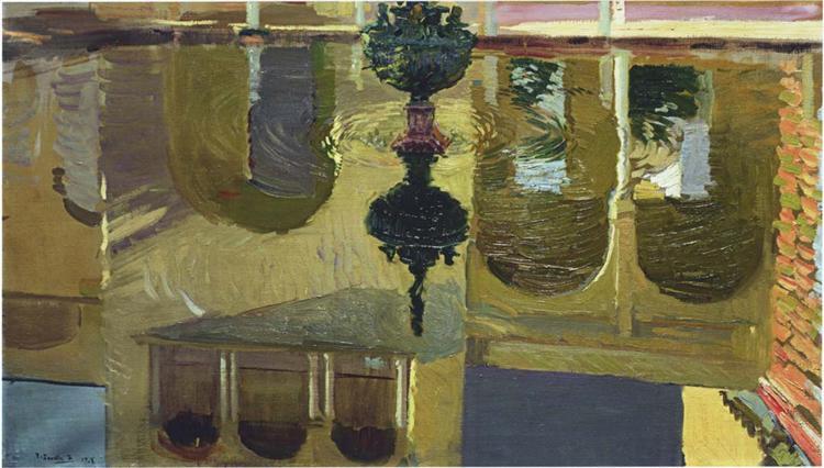 Reflections in a Fountain, 1918 - Joaquín Sorolla y Bastida