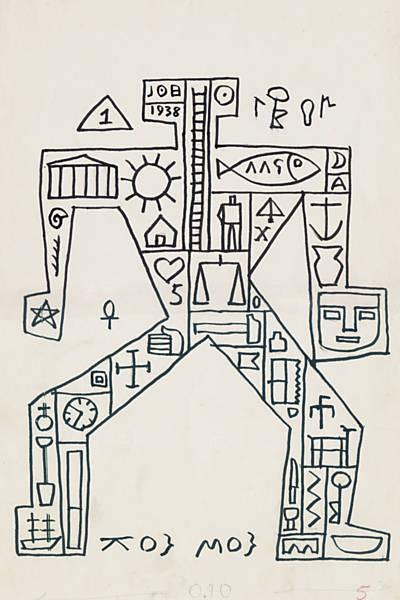 Hombre Constructivo, 1938 - Хоакін Торрес Гарсія