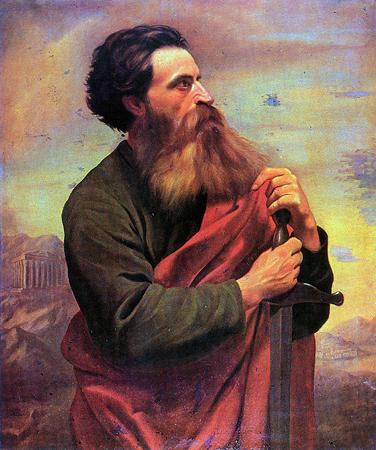 Apóstolo São Paulo, 1869 - Jose Ferraz de Almeida Junior