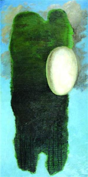 Vejce, 1927 - Йозеф Шима
