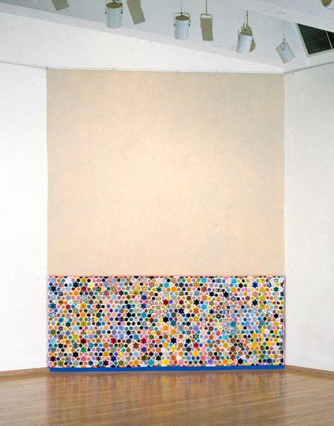 Arabesque, 1978 - Joyce Kozloff