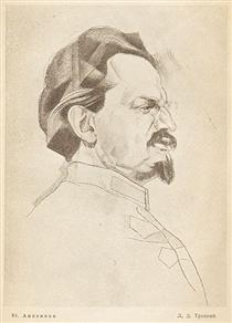 Portrait of Trotsky - Jury Annenkov