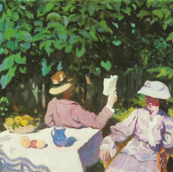 Morning Sunshine, 1905 - Karoly Ferenczy