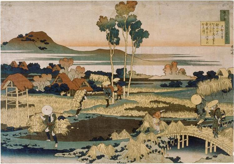 Peasantsinautumn - Katsushika Hokusai