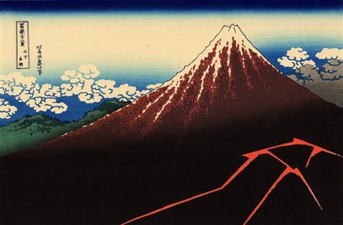 Temporal de lluvia debajo de la cumbre - Katsushika Hokusai