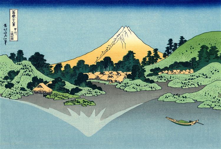 The Fuji reflects in Lake Kawaguchi, seen from the Misaka pass in the Kai province - Katsushika Hokusai