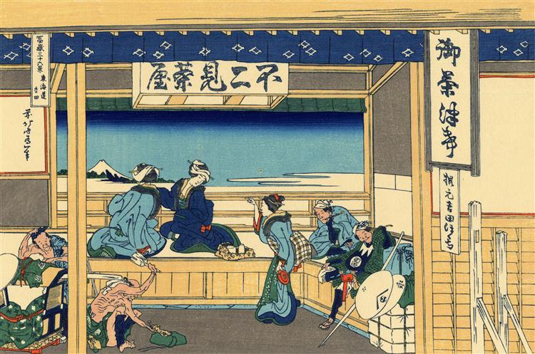 Yoshida at Tokaido - Katsushika Hokusai