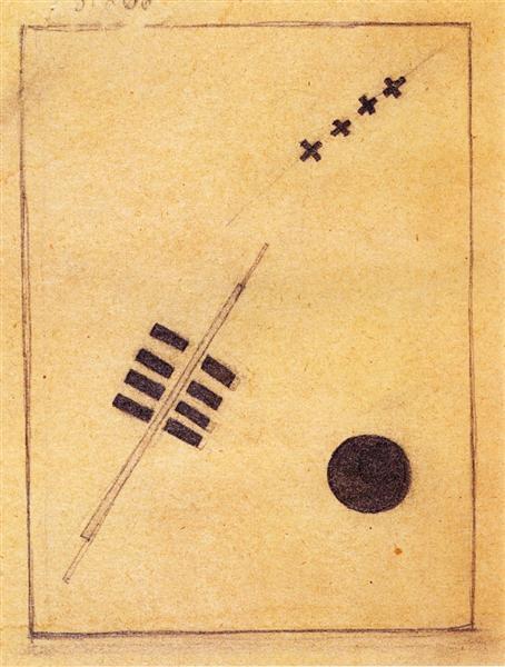 Cosmos, 1917 - Kazimir Malevich