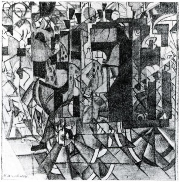 Moving Carriage, 1913 - Казимир Малевич