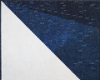 Number Structure #5, 1983 - Kazuo Nakamura
