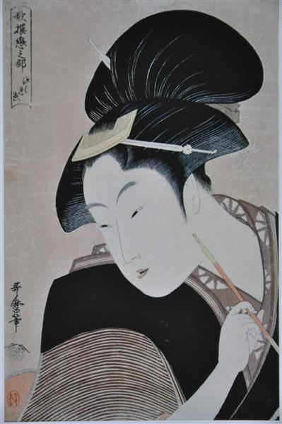 Secret love - Utamaro