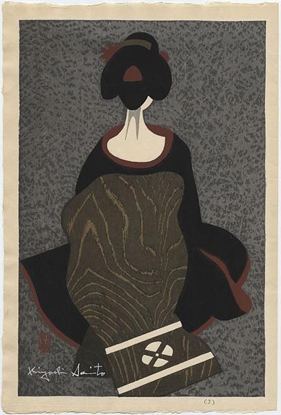 Maiko III, 1960 - Kiyoshi Saito