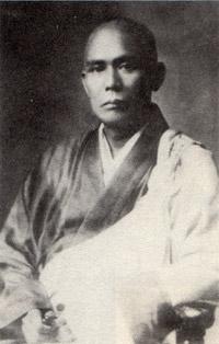 Soen Kogaku
