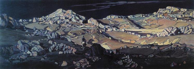 Пустыня. Сказка., 1903 - Константин Богаевский