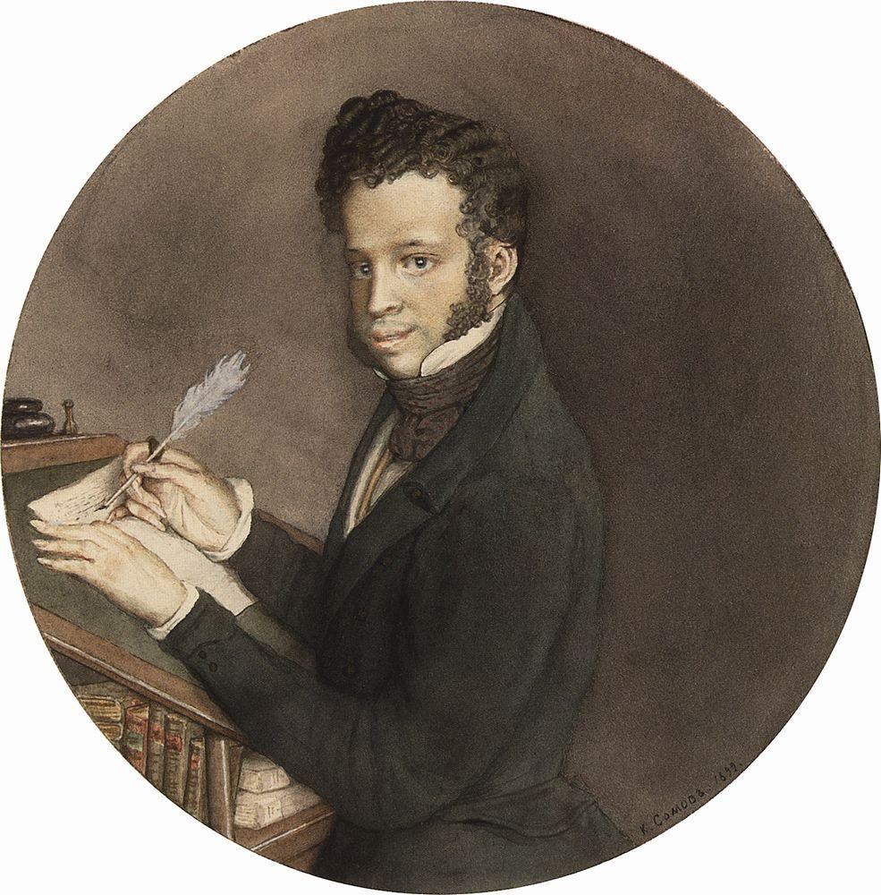 an introduction to the life of aleksander pushkin Early works, 1814-1820 after finishing school, pushkin led a wild and undisciplined life he wrote about 130 poems between 1814 and 1817, while still at school.