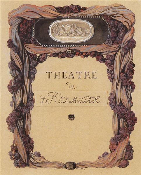 Cover of Theater Program 'Theatre de L Hermitage', 1900 - Konstantin Somov
