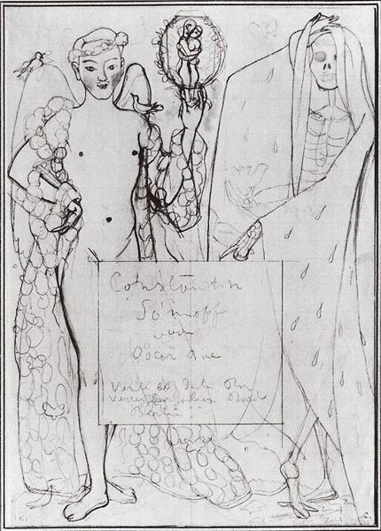 Sketch of Book Cover, 1907 - Konstantin Somov