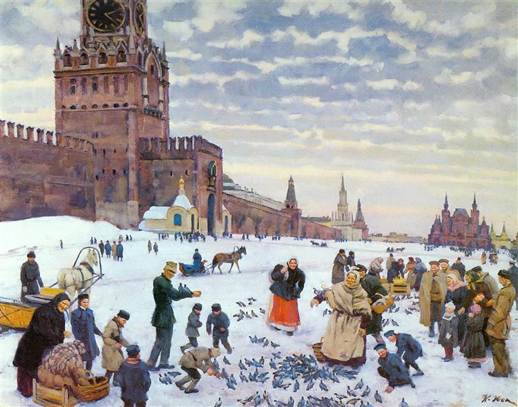 Feeding pigeons in Red Square in the years 1890-1900, 1946 - Konstantin Yuon