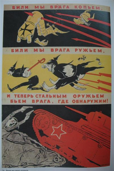 With a spear our foe is done, then we did him with a gun, as before with steel we fought him, so we smash him where we spot him!, 1941 - Kukryniksy