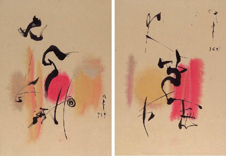 Untitled (Diptych) - Li Yuan-chia