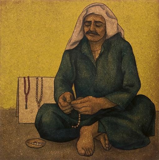 The Bead Seller - Louay Kayyali
