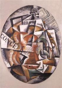 Violino - Lyubov Popova