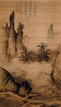 Dancing and Singing (Peasants Returning from Work) - Ma Yuan