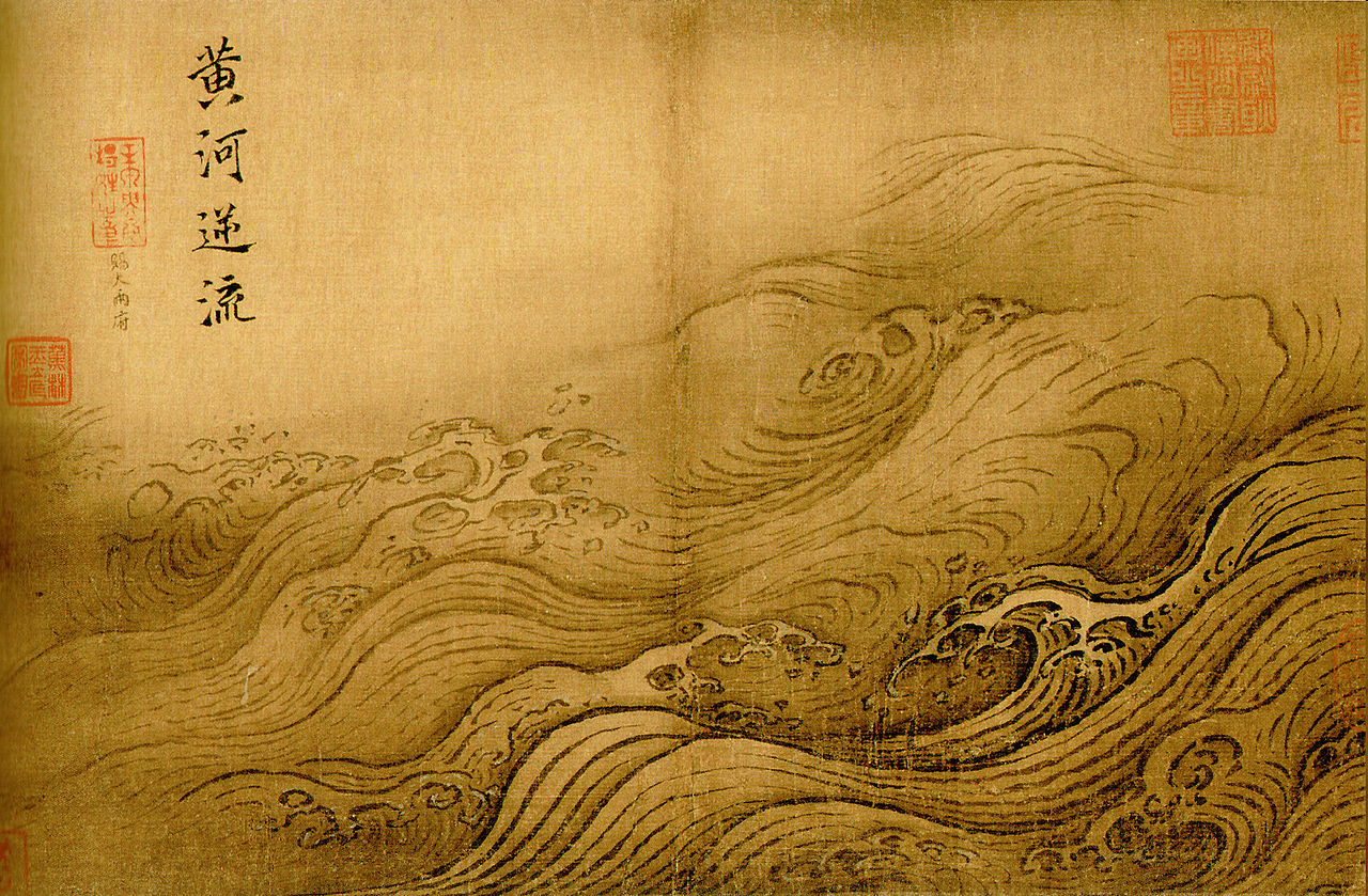 Water Album, The Yellow River Breaches Its Course by Ma Yuan