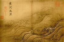 Water Album - The Yellow River Breaches its Course - Ma Yuan