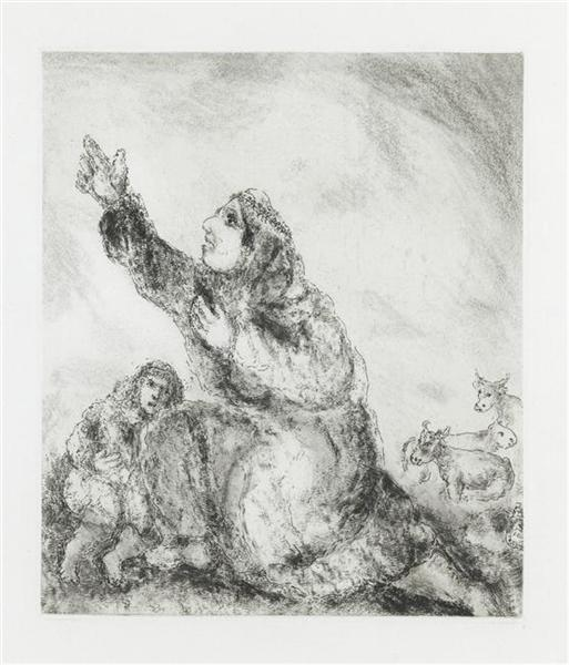 Hannah prays to the Lord for a son who will be Samuel (I Samuel, I, 9 11), c.1956 - Marc Chagall