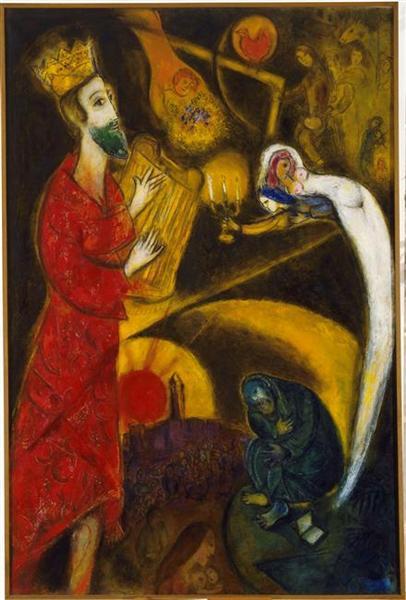 King  David, 1951 - Marc Chagall