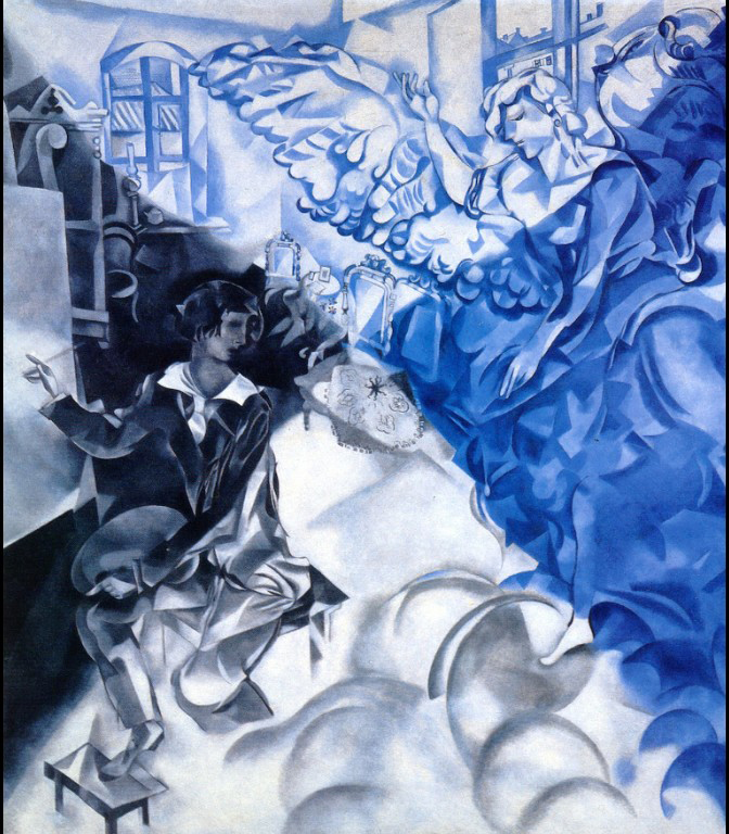 Self Portrait with Muse (Dream), 1917 - 1918 - Marc Chagall ...