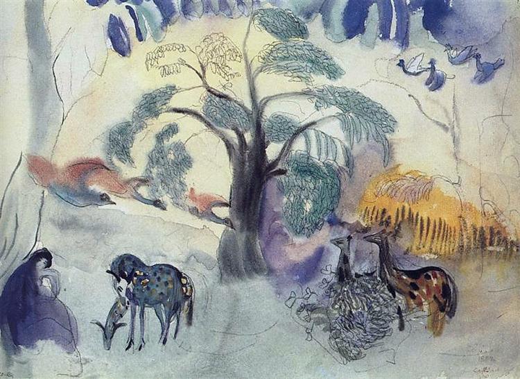 Fairy tale. Garden of Eden., 1904 - Martiros Sarian