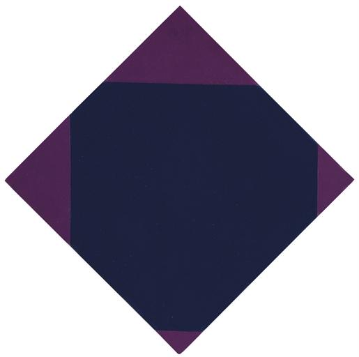 Blau-violettes horizontal-vertikal-quadrat, 1968 - Max Bill