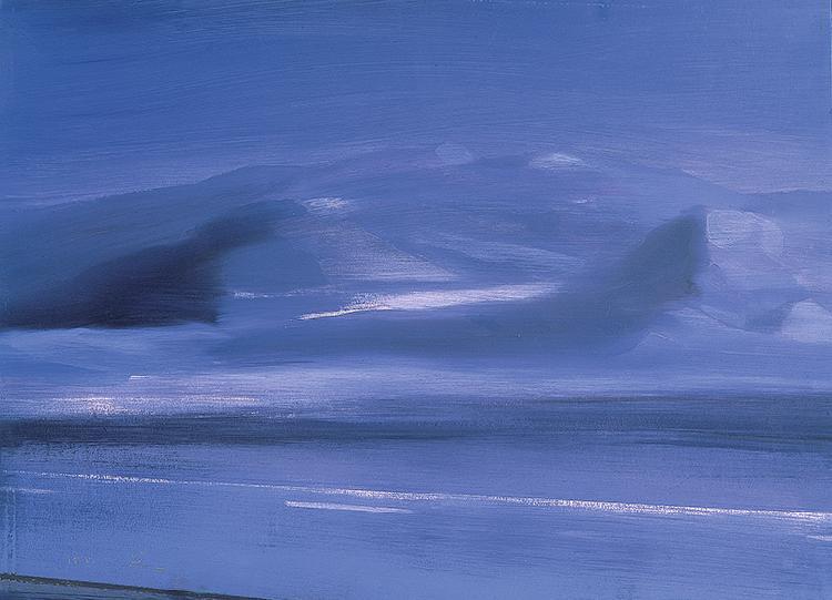 Untitled, 1992 - Mostafa Dashti