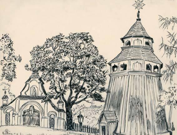 Šaukėnai, church belfry, 1933 - Mstislav Dobuzhinsky