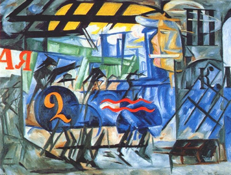 The little station, 1911 - Natalia Goncharova