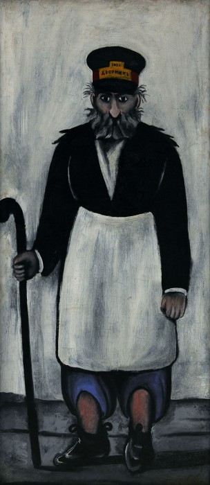 Нико Пиросмани 1905