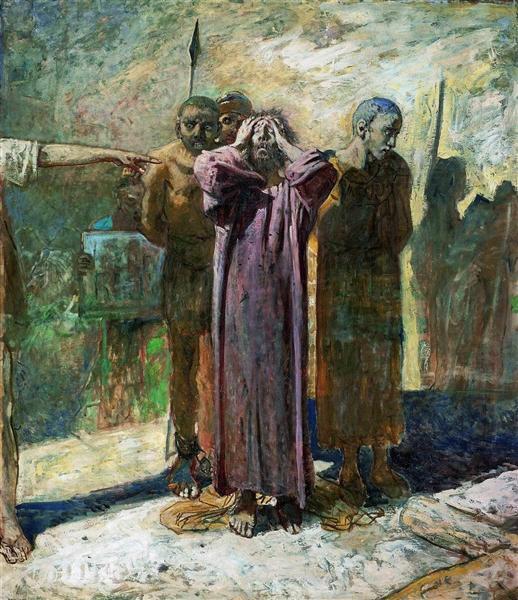 Golgotha, 1893 - Nikolai Ge