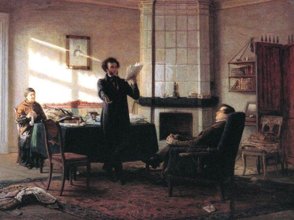 голос пушкин фото
