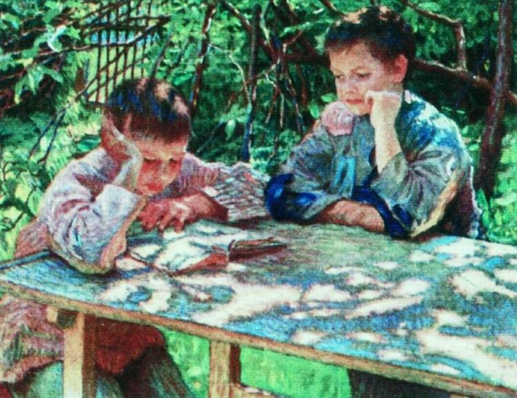 Connoisseurs of books (Knowledge is Power), c.1920 - Nikolay Bogdanov-Belsky