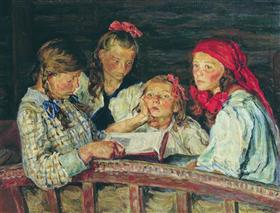 Reading a book - Nikolay Bogdanov-Belsky