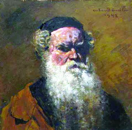 Self-Portrait (detail), 1942 - Octav Bancila