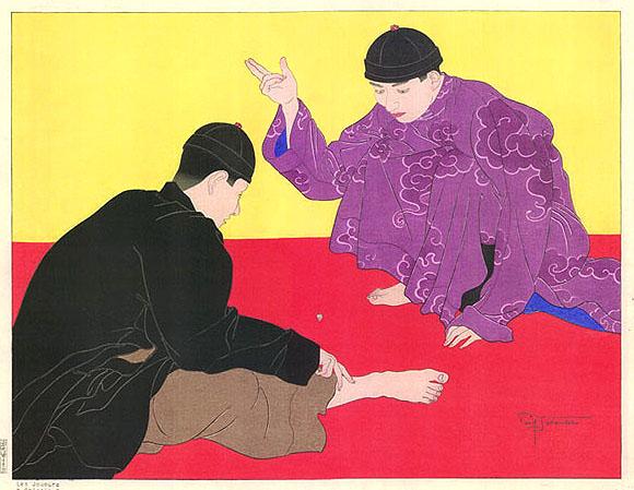 Les Joueurs. Chinois, 1941 - Paul Jacoulet